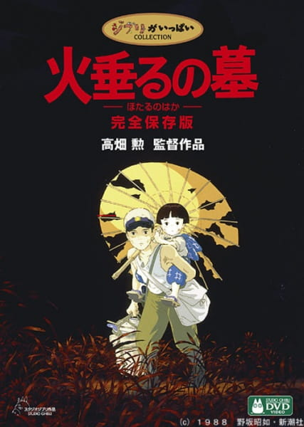 Hotaru no Haka-Grave of The Fireflies