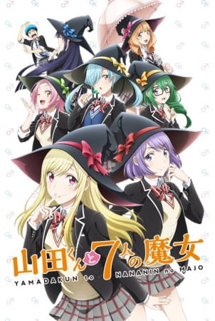 Yamada-kun to 7-nin no Majo – Yamada-kun and the Seven Witches