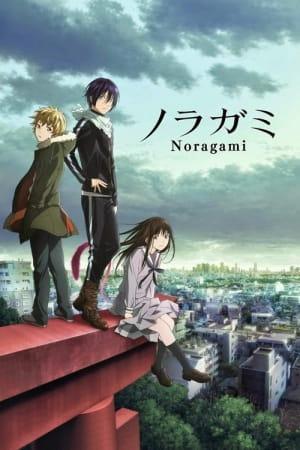 Noragami – Noragami Aragoto